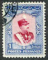 Иран (Персия/Persia). [imp-11333] 16