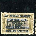 1887. Бельгийское Конго / Congo belge.  *II [imp-11346] 3