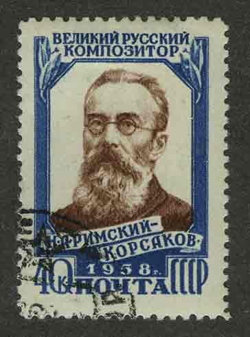 1958. 50 лет со дня смерти Н.А. Римского-Корсакова [2070 A]. 1