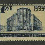 1958. 50 лет со дня смерти Н.А. Римского-Корсакова [2070 A]. 2