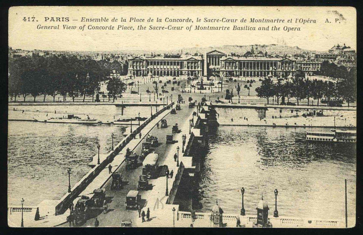 1924. Почтовая карточка. Марка. Штемпель. Олимпиада в Париже. [PK-817_gt] 1
