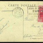 1924. Почтовая карточка. Марка. Штемпель. Олимпиада в Париже. [PK-817_gt] 3