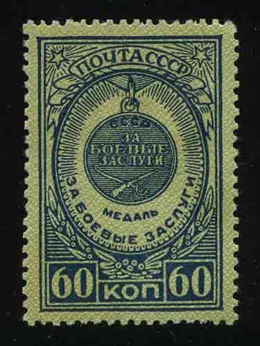 1946. Медали СССР. [M-III-965] 1