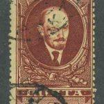 1925. Стандартный выпуск. Портрет В.И. Ленина. [98 B-99 B] 2