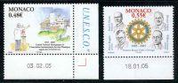 2005. Монако / Monaco. Comité National Monégasque de l'Association Internationale des Arts Plastiques auprès de l'U.N.E.S.C.O. Rotary club international **I [imp-11372_M4] 20