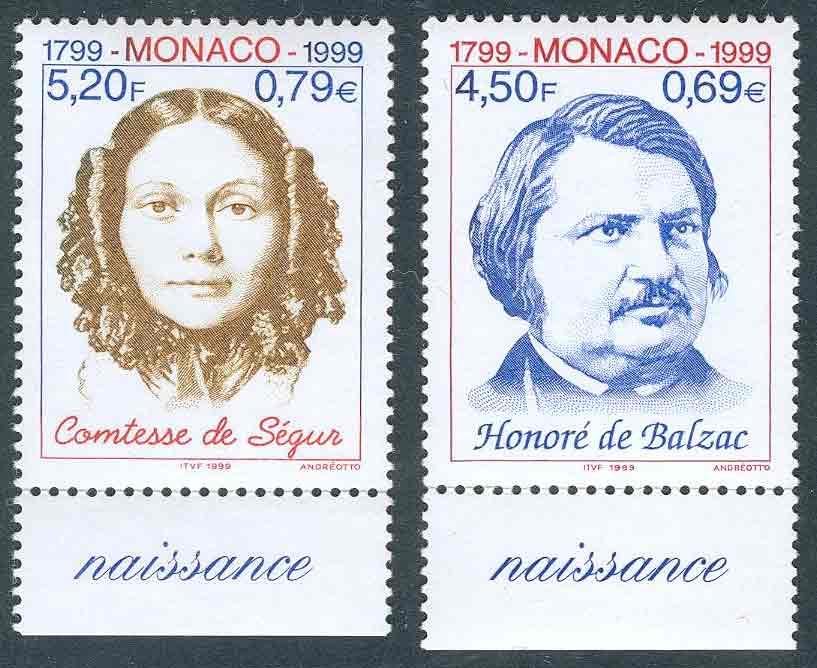 1999. Монако / Monaco. Comtesse de Ségur, Honoré de Balzac. **I [imp-11377_M4] 15
