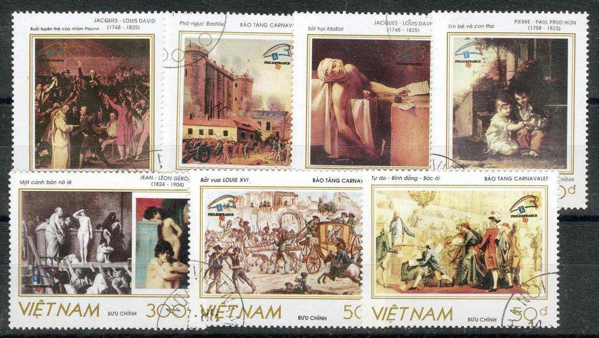 "1989. Вьетнам / Việt Nam. Набор ""Искусство"". (•) [imp-11403] 1"