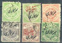 1917. Индия / India / भारत. Hyderabad. [imp-11445] 16
