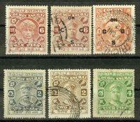 Индия / India / भारत. Cochin. 6 шт. [imp-11457] 4