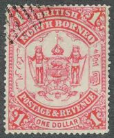 1896. Северное Борнео / North Borneo. [imp-11462] 15