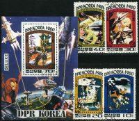 "1980. КНДР / DPR Korea. Блоки ""Космос"" (//) [imp-11506] 36"
