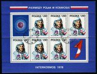 1978. Польша / Polska. PIERWSZY POLAK W KOSMOSIE. INTERKOSMOS 1978. Лист. (//) [imp-11523] 5