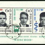 1978. Польша / Polska. PIERWSZY POLAK W KOSMOSIE. INTERKOSMOS 1978. Лист. (//) [imp-11523] 2