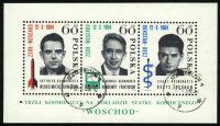 1964. Польша / Polska. WOSCHOD. Блок. (//) [imp-11524] 20