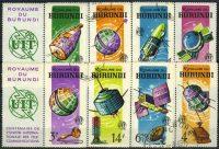 1965. Бурунди / Burundi, UIT-Космос (//) [imp-11536] 9