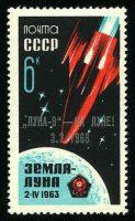 "1966. Советская АМС ""Луна-9""; Тип IV ** [M-III-3230] 28"