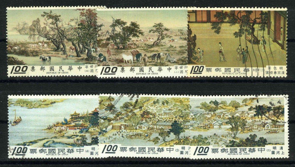 "1972. Китай / China, Набор ""Искусство"". 6 шт. (•) [imp-11547] 1"