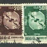 "1972. Китай / China, Набор ""Искусство"". 7 шт. (•) [imp-11549] 2"