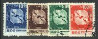 """1974. Китай / China, Набор """"Рыбы"""". 7 шт. (•) [imp-11550] 22"""