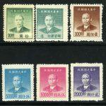 1932, 1944. Китай / China. 7 шт. * [imp-11558] 3