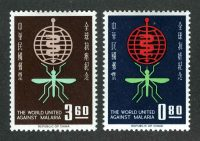 1962. Китай / China. THE WORLD UNITED AGAINST MALARIA. * [imp-11560] 1