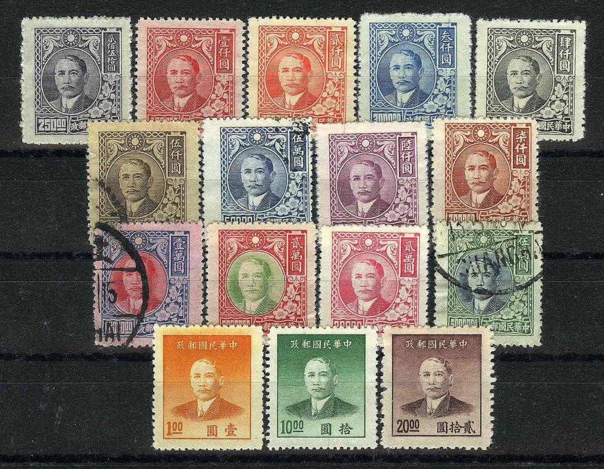 1947-1949. Китай / China. 16 шт. * / (•) [imp-11567] 1