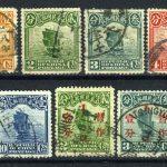 1947-1948. Китай / China. 9 шт. *II [imp-11571] 3