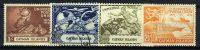 1949. Каймановы острова. 75 лет Всемирному почтовому союзу. * / (•) [imp-11580] 10