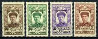 1936. Индокитай / Indochine. BAO DAI ANNAM. * [imp-11609] 1