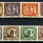1936. Индокитай / Indochine. BAO DAI ANNAM. * [imp-11609] 2