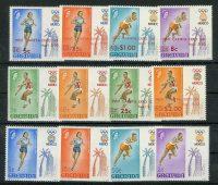 """1968. Гренада / Grenada. Набор """"MEXICO-1968, VISIT CARIFTA EXPO"""". 12 шт. * [imp-11621] 29"""