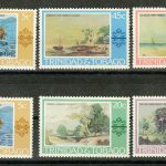 "1962. Тринидад и Тобаго / Trinidad and Tobago. Набор ""INDEPENDENCE 1962"", * [imp-11627] 2"