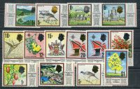 1969. Тринидад и Тобаго / Trinidad and Tobago.  *I [imp-11632] 3