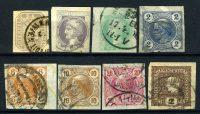 """1863. Австрия/ Österreich. Набор """"Газетные марки"""" (•) [imp-11692] 10"""