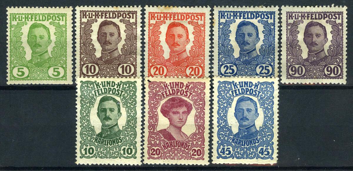 """1918 Австрия/ Österreich. Набор """"Военные марки"""" *I [imp-11698] 1"""