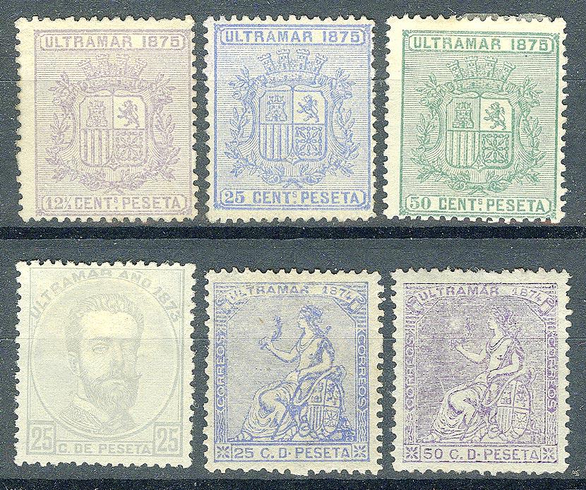 1873-1875. Куба / Cuba. Испания, король Амадей, герб. *  [imp-11711_gt] 1
