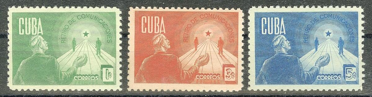 1943. Куба / Cuba. Пенсионный фонд почтовых служащих (Retirement Fund for Postal Employees). *  [imp-11712] 1