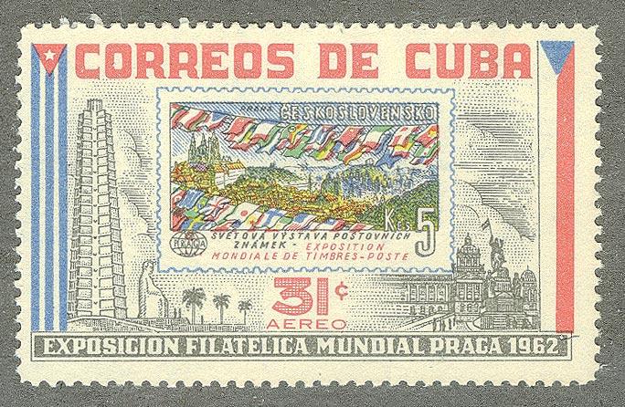 1962. Куба / Cuba.  Авиапочта - Международная выставка марок, Прага. **  [imp-11717] 1