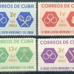 1962. Куба / Cuba.  Авиапочта - Международная выставка марок, Прага. **  [imp-11717] 2