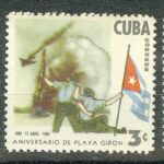 1962. Куба / Cuba. Первый национальный конгресс Федерации кубинских женщин.  **  [imp-11720] 2
