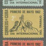 1962. Куба / Cuba.  1-я годовщина «Плайя-Хирон» - попытка морского вторжения кубинских изгнанников. **  [imp-11721] 2