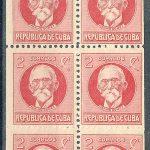 """1917. Куба / Cuba. Набор """"Политики. La Luz"""". Буклет, **  [imp-11726] 3"""