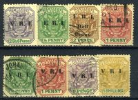 1900. Трансвааль. Южно-Африканская Республика. South African Republic Postage Stamps. 8 шт. (•) [imp-11760] 8