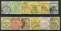 1885. Трансвааль. Южно-Африканская Республика. South African Republic Postage Stamps. 12 шт. (•) [imp-11761] 7
