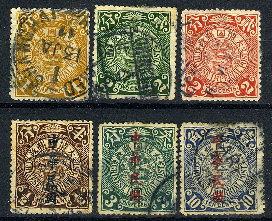 "1898-1912. Китай / China. Набор ""Imperial Chinese Post"", 6 шт. (•) [imp-11767_gt] 1"