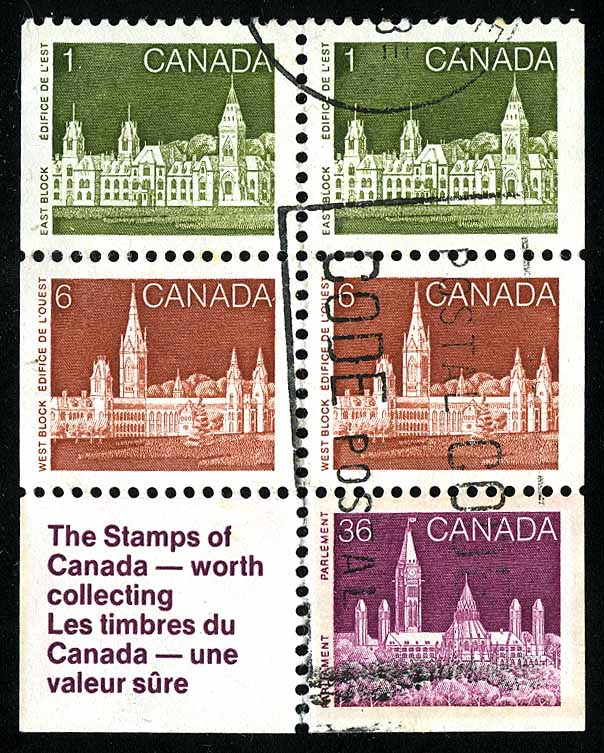 "1987. Канада / Canada. Набор ""Parliament Building"", (•) [imp-11796] 1"