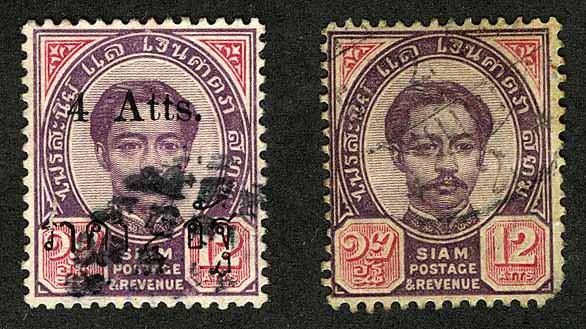 1896. Таиланд (Сиам), King Chulalongkorn, Надпечатка. (•) [imp-11799_gt] 1