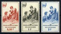 Франция. Курьерская почта, **I [imp-11802_gt] 3