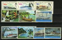 "Доминика. Набор "" Tourism • National Day • Ships tied to Dominica's History"", **/* [imp-11824] 16"