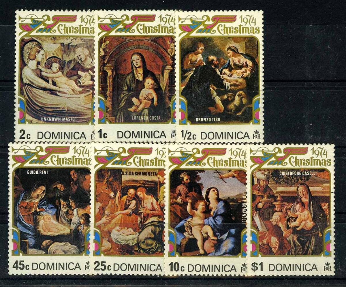 "1974. Доминика. Набор ""Рождество"", 7 шт., ** [imp-11833] 1"